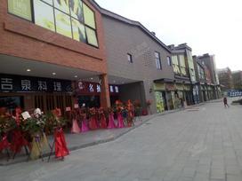 华发又一城实景图