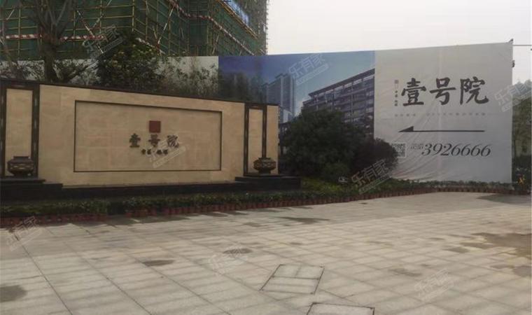雅滨园实景图