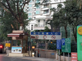 中海深圳湾畔花园实景图