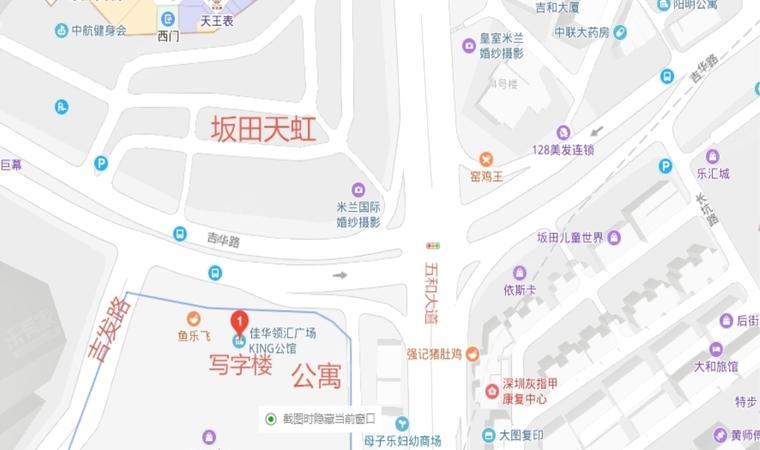 佳华领汇广场二期沙盘图