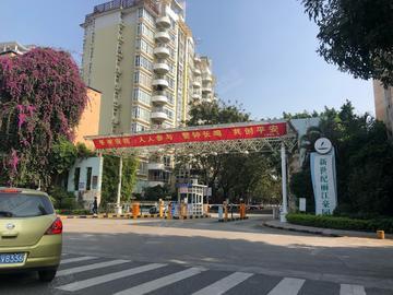 新世纪丽江豪园