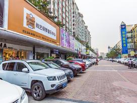 番禺华景新城实景图
