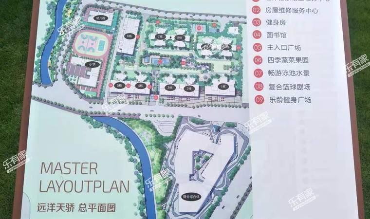 远洋天骄广场住宅平面图