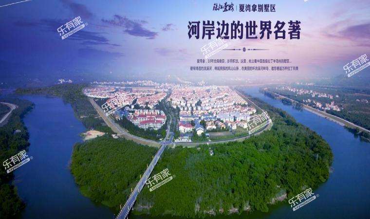 珠江壹城22