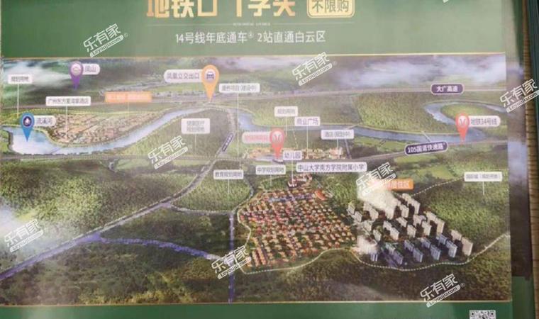 珠江壹城效果图1