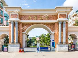 东华花园实景图
