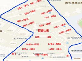 百合山庄实景图