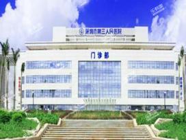 中海怡瑞山居_深圳二手房