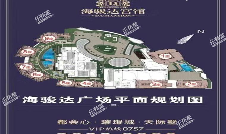 海骏达广场平面图