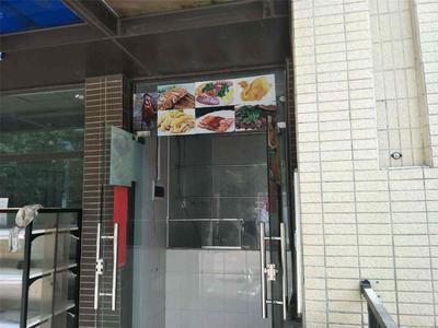 中海锦苑,住宅底商,品牌保证-佛山中海锦苑租房