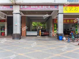 东方广场锦隆花园实景图