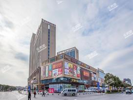 永润广场实景图