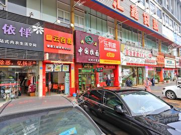 嘉年华国际公寓