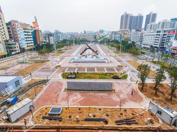 太平广场花园