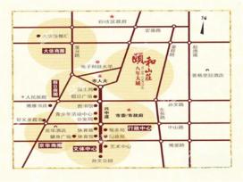 颐和山庄实景图